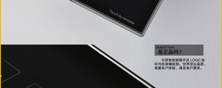 方派智能触摸开关 可控硅系列 黑色三位经典型 3-5毫米钢化玻璃面板 负载功率3-150W